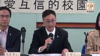 Publication Date: 2019-03-14 | Video Title: 收李東海小學1宗投訴 楊潤雄否認自己人查自己人