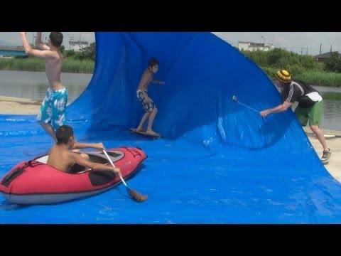Blue Tarp Surfing #1