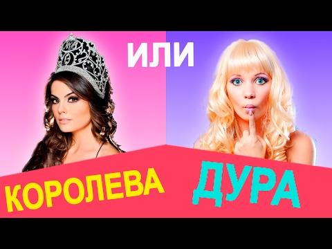 Советы женщинам от Павла Ракова – смотреть видео онлайн в