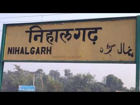 जगदीशपुर(निहालगढ़)रेलवे स्टेशन।अमेठी।Jagdishpur {Nihalgarh} Railway Station