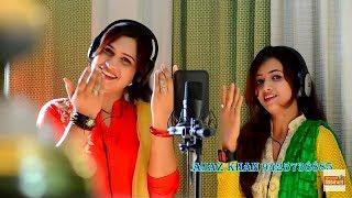 Aaj Hai Jagrata Mai kaTali Baja Lena - Riza Khan, Bali Thakre - Navratri Special