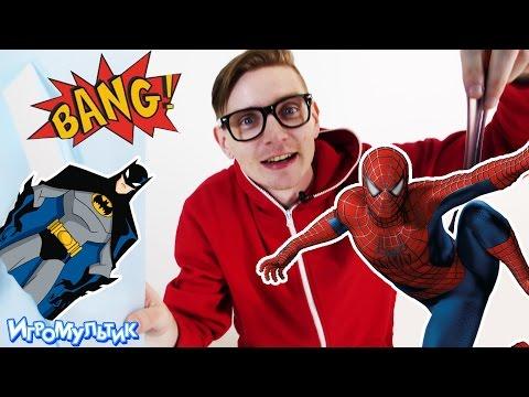 Человек-паук: Возвращение домой (2017) на киного смотреть