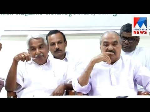 K M Mani and Oommen chandy shares same dais  | Manorama News