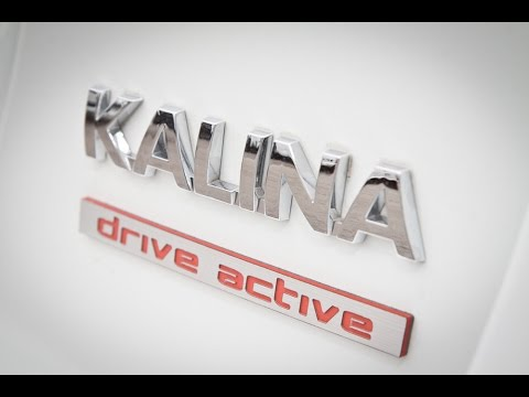 Первый тест драйв Лада Калина Драйв Актив | The first test drive LADA Kalina Drive Active