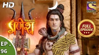 Video Vighnaharta Ganesh - Ep 96 - Full Episode - 4th January, 2018 download MP3, 3GP, MP4, WEBM, AVI, FLV Oktober 2018