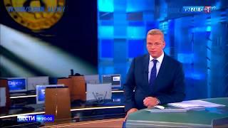 После Совещания с Путиным по криптовалюте обзор разных ТВ каналов Биткоин Ethereum Эфириум Ripple Da