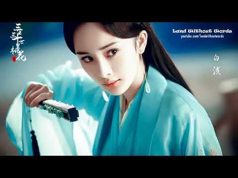 Sadness Bamboo Flute & Guzheng - Best Chinese Instrumental Music - Relaxing Music for Sleeping