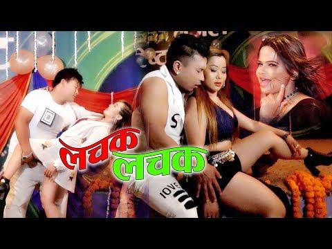 New Dj Song Lachak Lachak By Ritu Koirala