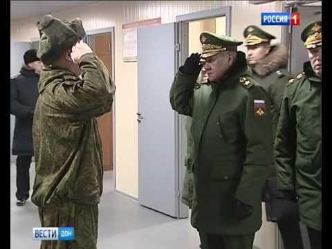 В Ростовскую область прибыл министр обороны России Сергей Шойгу