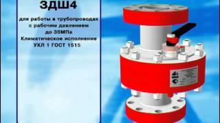 Technology DiVX(Предприятие ЗАО «Технология» производит нефтепромысловое оборудование с 1997г. В ассортименте выпускаемого..., 2012-10-11T11:31:22.000Z)