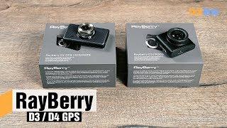 RayBerry D3 и RayBerry D4 GPS — обзор видеорегистраторов