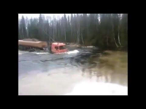 Fuel truck Kamaz runs river | Бензовоз Камаз через реку
