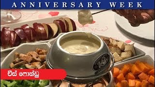 Cheese Fondue  - Episode 241