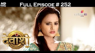 Devanshi - 28th June 2017 - देवांशी - Full Episode (HD) HD