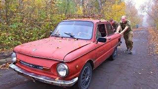 ✅Бомбанул ацетилен в авто. Напустили карбида в Запорожец