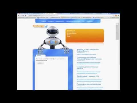 Взять займ онлайн в Кашалот Финанс