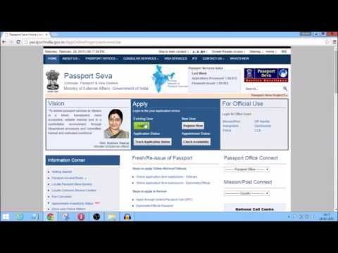 Port Apply Online Minors Appointment Check Do Ents Required