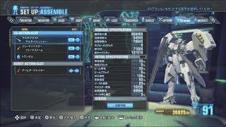 Gundam Breaker 2 - Orbital Ring Mission 1 (GN-Kampfer)