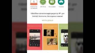 Как снимать видео с экрана телефона:)(Название программы для снимания видео:AZ screen no root. Для редактирования видео:VivaVideo., 2015-12-02T12:28:16.000Z)