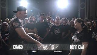 VERSUS X #SLOVOSPB: DRAGO VS ЮЛЯ KIWI