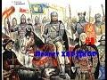 M&B WARBAND РУСЬ 13 ВЕК #1- ПРИВЕТ ХАРДКОР!