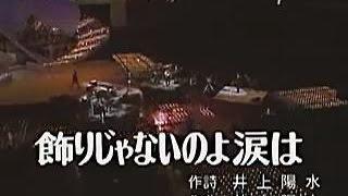 1985年日本レコード大賞片段.
