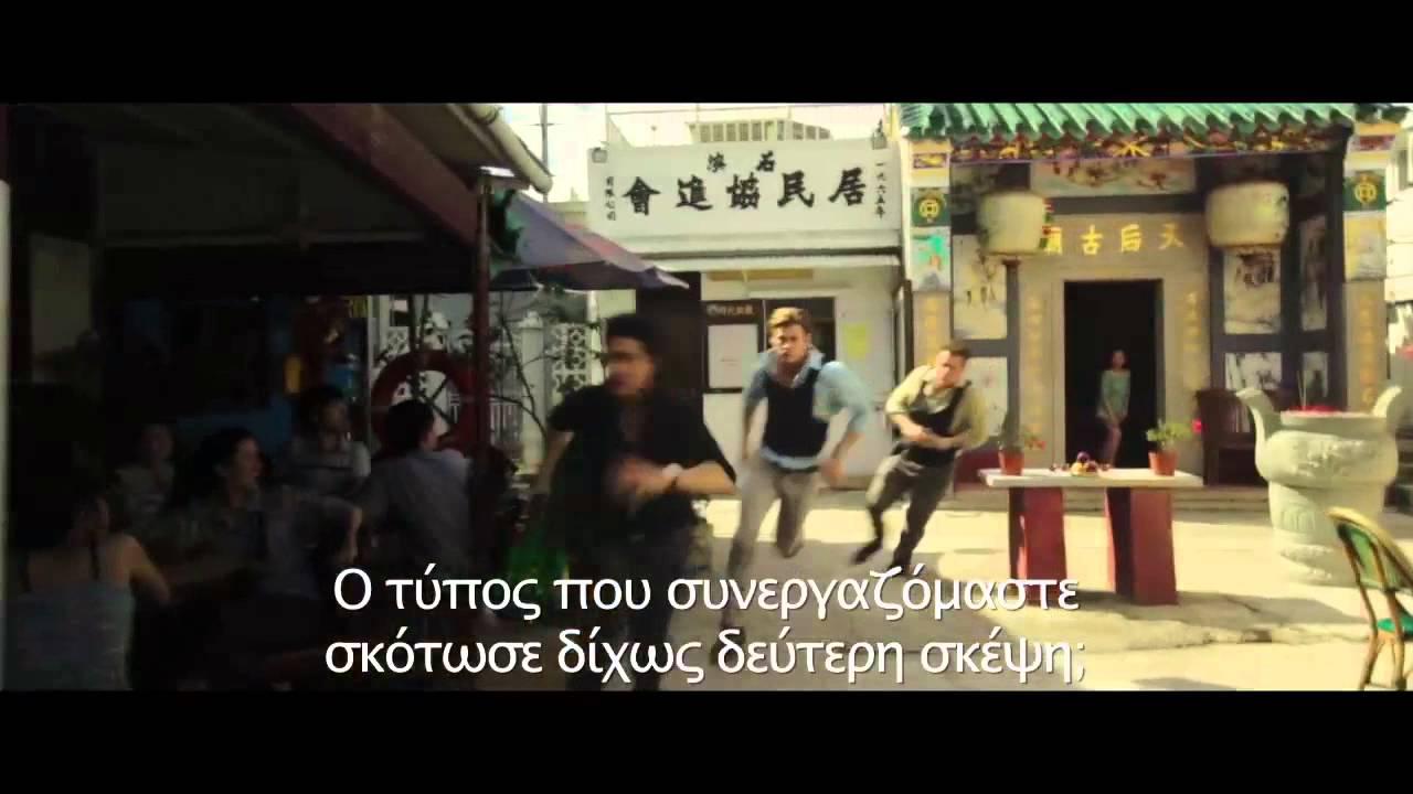 BLACKHAT Trailer (ελληνικοί υπότιτλοι)