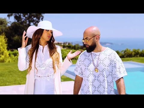 Youtube: DJ Erise feat. Nej' – Fin du jeu [Clip Officiel]