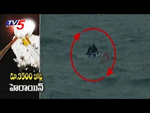 Heroin Worth Rs. 3,500 Crore, Drug Racket Busted By Gujarat Police | TV5 News