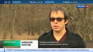 ''АБ-Центр'' на ''Росія 24'': коментарі Олексія Плугова у програмі ''Агробізнес'': ринок шоколаду