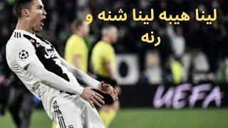 Ronaldo ► Skills & Goals ► Juventus ►