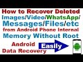 How to Recover Deleted Images/Video/Whatsapp/Messages/Files/etc from Android- Android data recovery