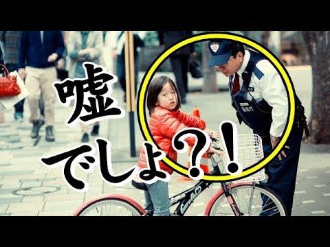 【衝撃】海外メディアが驚嘆「完全に特殊な国」日本でしかありえない光景に外国人がショック!【すごい日本】海外の反応