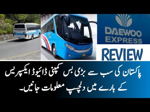 Daewoo Express Review and Pros and Cons