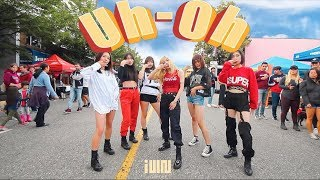 [KPOP IN PUBLIC CHALLENGE] (G)I-DLE ((여자)아이들) - Uh-Oh (Dance Break Ver.) dance cover by FDS