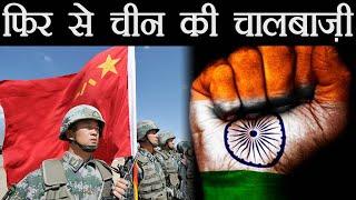 India China Face off: China के 1800  सैनिक Dokalam पर फिर हुए Active । वनइंडिया हिंदी