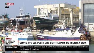 Coronavirus : des pêcheurs contraints de rester à quai