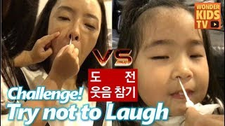 challenge! Have a laugh! Laughing confrontation. Go tickling. try not to laugh challenge