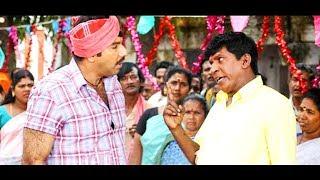 Tamil Comedy Entertainment Movies # Kovai Brothers Full Movie # Tamil Super Hit Movies# Tamil Movies