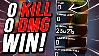WINNING A GAME WITH 0 KILLS AND 0 DAMAGE