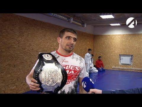 Боец ММА из Астрахани стал чемпионом мира