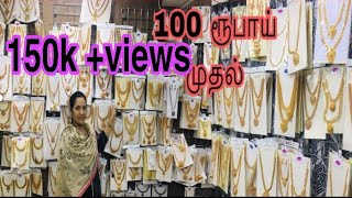 S.R.Fashion jewellery 100 rs to 3500 rs imitation jewellery collections wholesale price