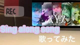 Sing along song/SexyZone/歌ってみた