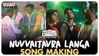 Nuvvaitavra Langa Song Making Pressure Cooker Movie Rahul Ramakrishna Sai Ronak Rahul Sipligunj