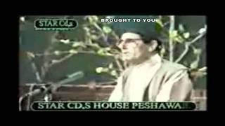 Rafiq Shinwaray - Preda Che Lawzuna