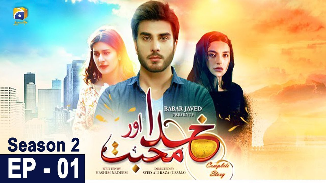 Download Khuda Aur Mohabbat | Season 2 - Episode 01 | Har Pal Geo
