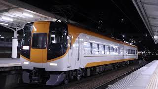 近鉄特急22000系AS24 定期検査出場回送