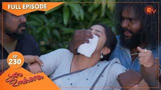 Poove Unakkaga - Ep 230 | 05 May 2021 | Sun TV Serial | Tamil Serial