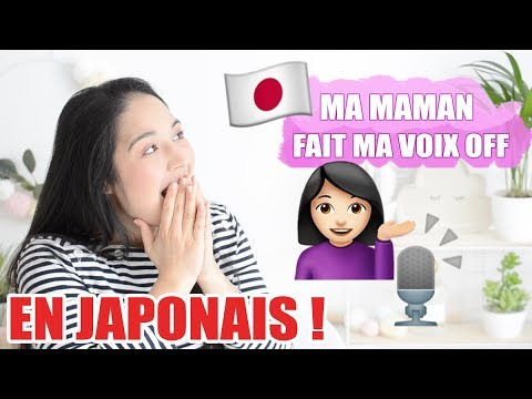 ma voix off en japonais par ma maman youtube. Black Bedroom Furniture Sets. Home Design Ideas