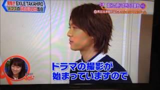 EXILEのTAKAHIROがドラマに出演することが決定しました!そんなTAKAHIRO...